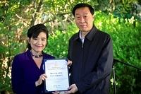 Judy Chu, and Luo Zhijun