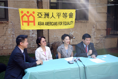 John Choe, chief of staff for Councilman John Liu, Margaret Chin, deputy director of AAFE, Assemblywoman Ellen Young, and Christopher Kui, executive director of AAFE