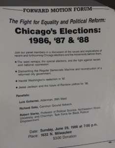 Freedom Road Socialist Organization event, July 1986.